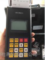 LT-110便携式里氏硬度计