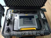 EasyLaserL570 激光对中仪  无线蓝牙  便携式 手持式激光对中仪