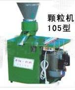 饲料颗粒机厂低价直销黑龙江生物蛋白质干湿秸秆杂粮颗粒机