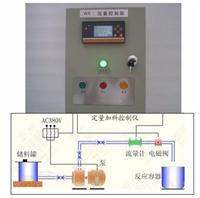 自动定量打料控制装置