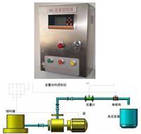 定量控制装置,定量控制系统,定量加水装置