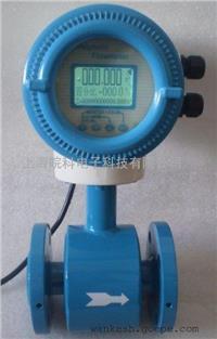 污水流量计 LDG-80