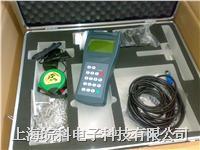 上海便携式超声波流量计