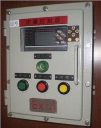 上海防爆定量控制装置