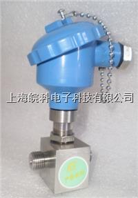 LWGY-2涡轮流量传感器 LWGY-2