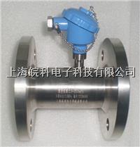 LWGY-150涡轮流量传感器 LWGY-150