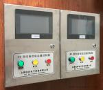 触摸屏定量控制器 WK