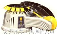 胶纸切割机 ZCUT-2