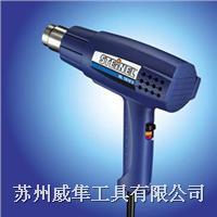 熱風槍 HL-1810S