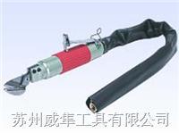 PSH05型气剪