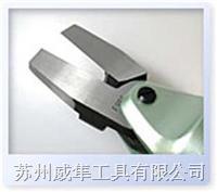 FF型超薄刀