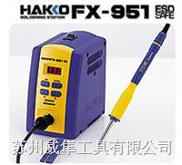 HAKKO FX-951无铅焊台 FX-951