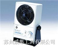 离子风机 PC