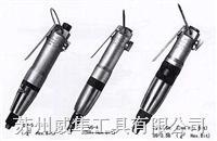 离合式风批 US-3.5MA