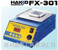 FX-301熔锡炉 FX-301