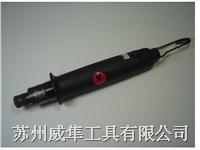 VS-0450-11风批 VS-0450-11