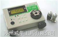 扭力测试仪 日本CEDAR(思达)代理 CD-10M CD-100M