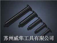 黑色遮光针筒 黑色遮光针筒