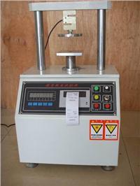 环压试验机 VS-310