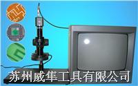 顯微鏡 10X