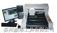 锡膏厚度检测仪