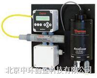 AquaClear 低量程浊度仪 AquaClear