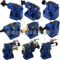 DBW30B2-5X/315-6EG24N9K4 溢流閥   DR10-5-4X/200YV 減壓閥 DR30-5-5X/315Y
