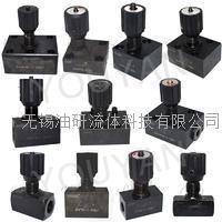RVP20 ,RVP30.10 ,RVP16-10 ,DRVP30, RVP20, RVP30.10, 單向閥