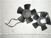 CT变频器风扇