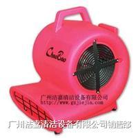 CB-900 三速吹风机