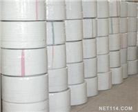EVA泡沫塑料-EVA棉卷材-白色EVA泡棉-厂价直销