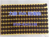 黑色EVA胶垫-高弹EVA泡棉脚贴-防火EVA胶垫-格纹EVA防滑胶贴批发