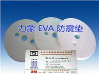 EVA塑料胶垫-塑料泡棉脚贴-EVA防滑垫-高发泡EVA垫片批发