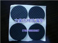 格纹EVA胶垫,黑色EVA脚垫,泡棉胶脚贴,EVA海棉垫批发