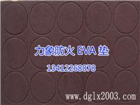EVA防火隔热胶贴,吸音隔音材料,绝缘导电材料EVA销售