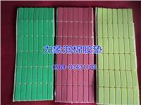 东莞EVA胶贴,深圳EVA胶贴,惠州EVA胶贴,广州EVA胶贴销售