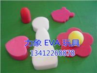 EVA沖壓件日本强奷在线播放信息:EVA膠墊、EVA腳墊、EVA膠貼