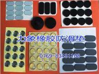半球形胶垫,橡胶垫,优质橡胶垫制品