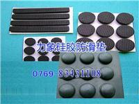 半球形硅胶垫,3M硅胶垫,硅胶垫的粘技术
