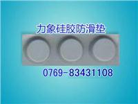 山东止滑硅胶垫,家具胶垫,灯饰用胶垫,电器防滑垫的使用方法 12*T4MM