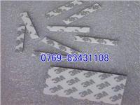 防滑胶垫,防滑胶贴,胶垫厂家