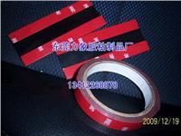 汽车双面胶价格◆高粘性面板胶贴◆3M泡棉双面胶带