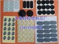 3M硅胶防滑垫—力象专业制造,国际品质