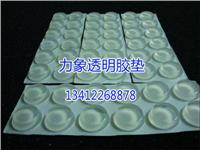 (EPDM,PU,PVC)透明胶垫—技术好质量稳定性,100%品质