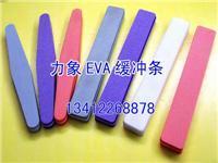 广东塑胶网,塑胶脚垫,EVA胶垫,EVA胶贴,EVA发泡厂