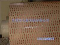 深圳,河源,惠州,增城3M双面胶,特殊双面胶,3m vhb胶贴
