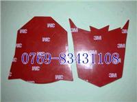特殊膠貼_3M異型膠貼_不幹膠沖型_滲透型雙面膠貼