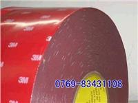 貴陽車用不幹膠膠貼,3M4229雙面膠