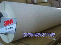 原裝正品3M9448雙面膠,3M9448雙面膠價格