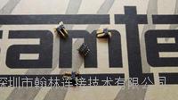 FTR-104-51-G-D 1.27mm间距表贴微型插头连接器 FTR-104-51-G-D